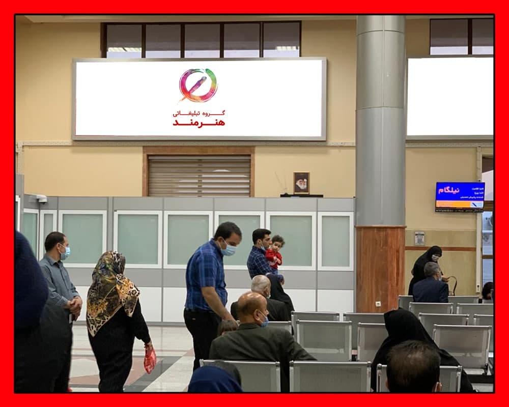 بیلبورد فرودگاه  یزد(D1)