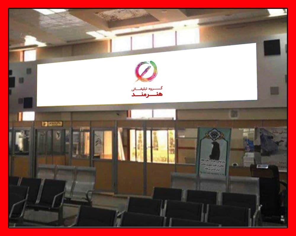 بیلبورد فرودگاه  یزد(w2)