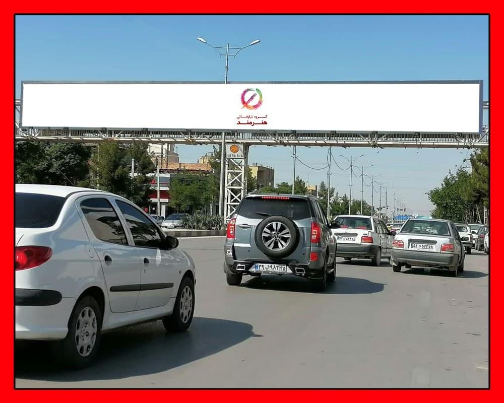 بیلبورد بلوار شهید صدوقی