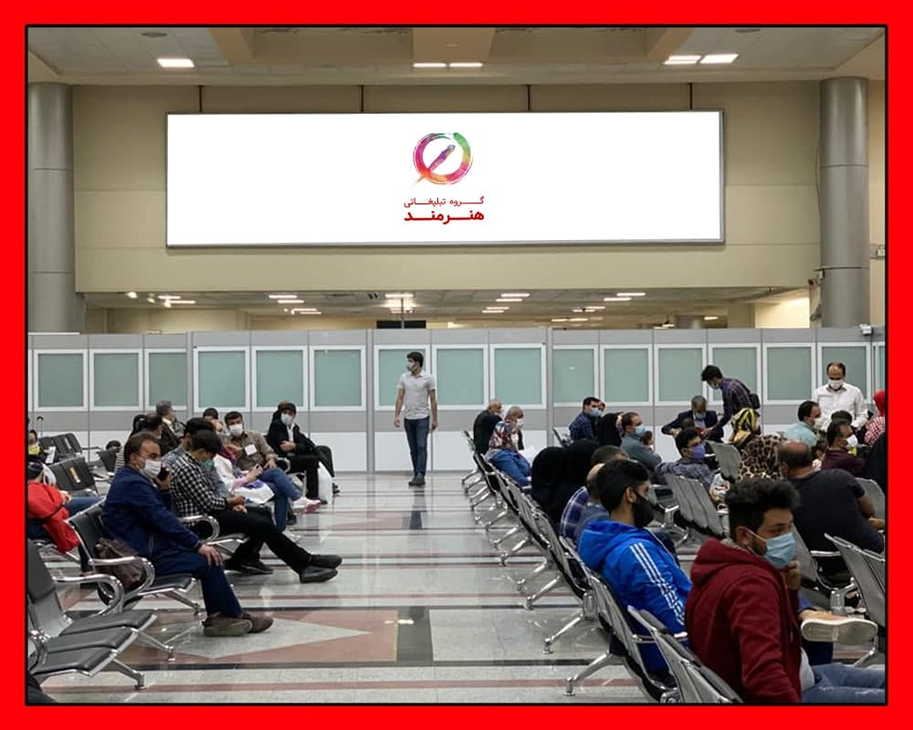 بیلبورد فرودگاه  یزد(D8)