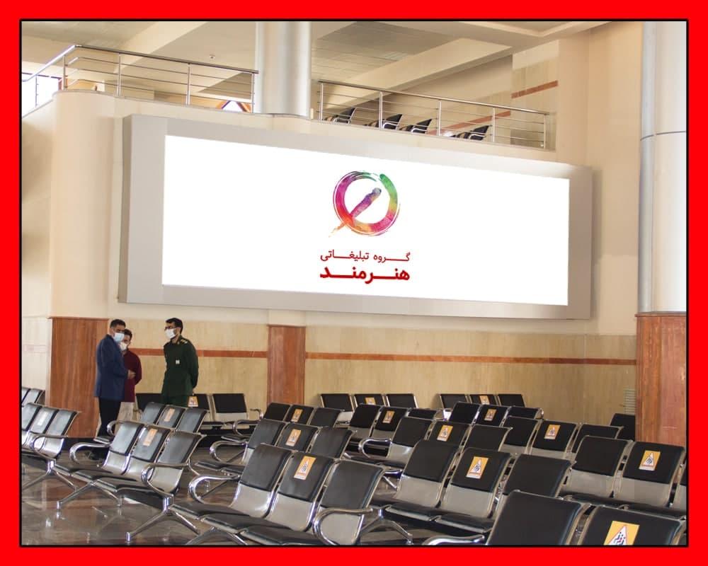 بیلبورد فرودگاه  یزد(D5)
