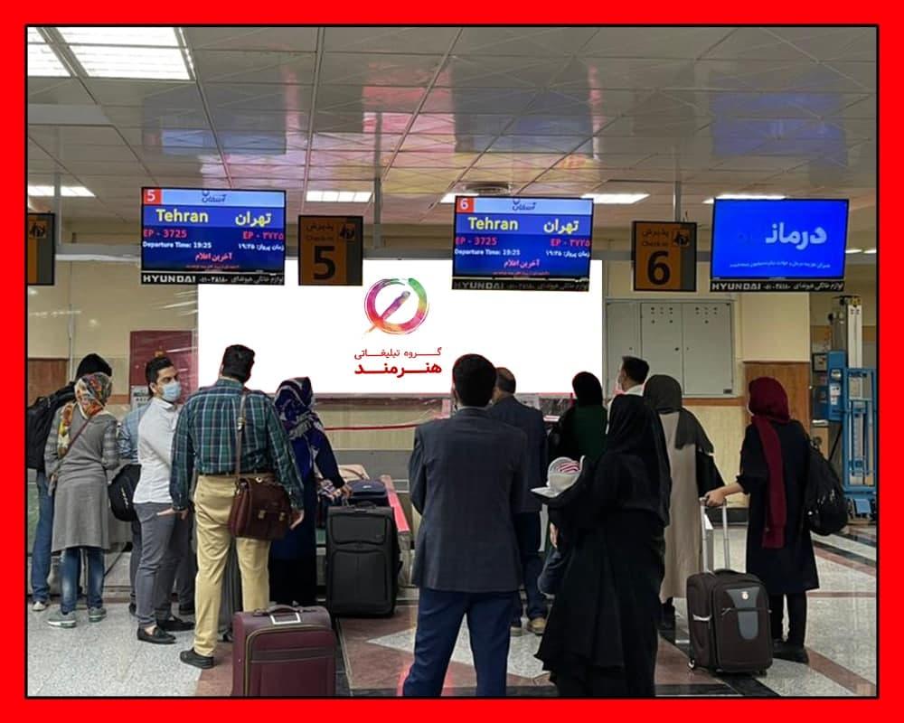 بیلبورد فرودگاه  یزد(w5)